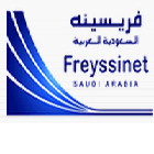 Freyssinet Saudi Arabia